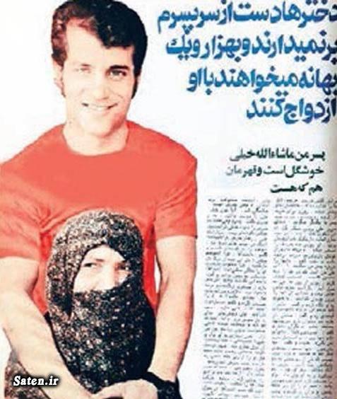 همسر علی پروین عکس قدیمی بازیگران عکس قدیمی خانواده علی پروین بیوگرافی علی پروین اینستاگرام علی پروین