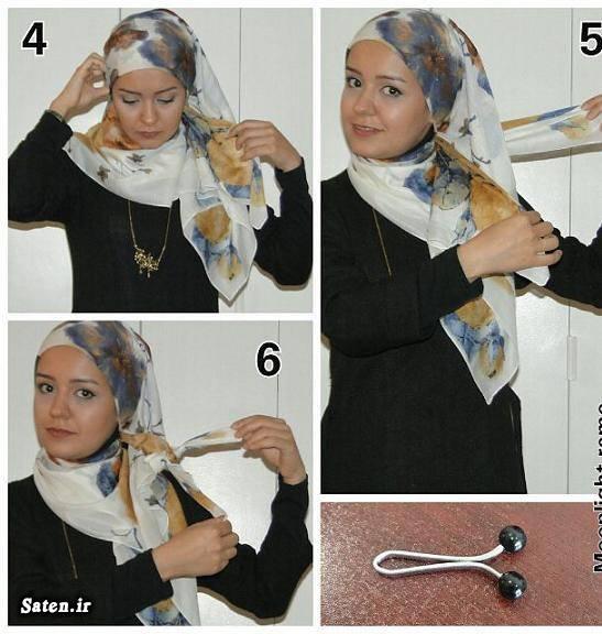مدل لباس زنانه مدل شیک روسری مدل روسری زنانه مدل روسری دخترانه ست لباس زنانه جدیدترین مدل روسری بستن زیبای شال و روسری آموزش بستن شال و روسری