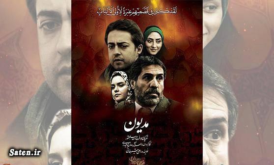 زمان پخش سریال بیوگرافی فرج الله سلحشور بیوگرافی آرش زینال خیری بازیگران سریال قصه های تبیان