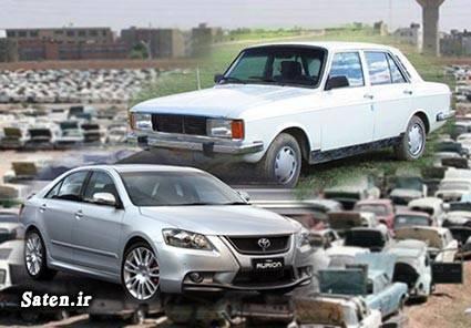 مقایسه خودروسازان مشخصات پیکان قیمت تویوتا قیمت پیکان سوابق هاشمی رفسنجانی خانواده هاشمی رفسنجانی جایگزینی خودروی فرسوده ثروت هاشمیرفسنجانی پشت پرده خودروسازان