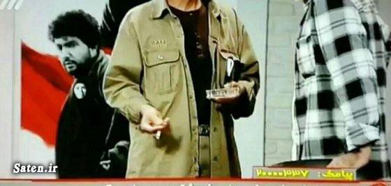 مجری برنامه هفت عکس سوتی سیگار سوتی تلویزیون سلطان سیگار بیوگرافی محمدتقی فهیم بیوگرافی بهروز افخمی
