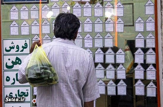 قیمت اجاره مسکن قیمت اجاره خانه قیمت آپارتمان در تهران تحلیل بازار مسکن پیش بینی بازار مسکن بازار مسکن 95 بازار مسکن اجاره مسکن در تهران