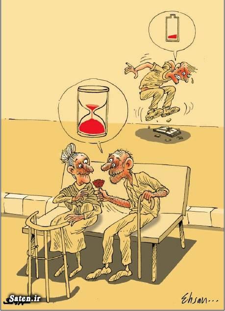 کاریکاتور عشق کاریکاتور ازدواج عکس عشق عشق واقعی