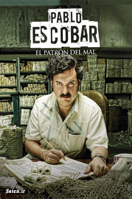 قاچاقچی مواد مخدر قاچاق کوکائین فروش مواد مخدر فروش کوکائین سلطان کوکائین جهان درآمد مواد مخدر ثروت پابلو اسکوبار بیوگرافی پابلو اسکوبار Pablo Escobar King of Cocaine Cocaine