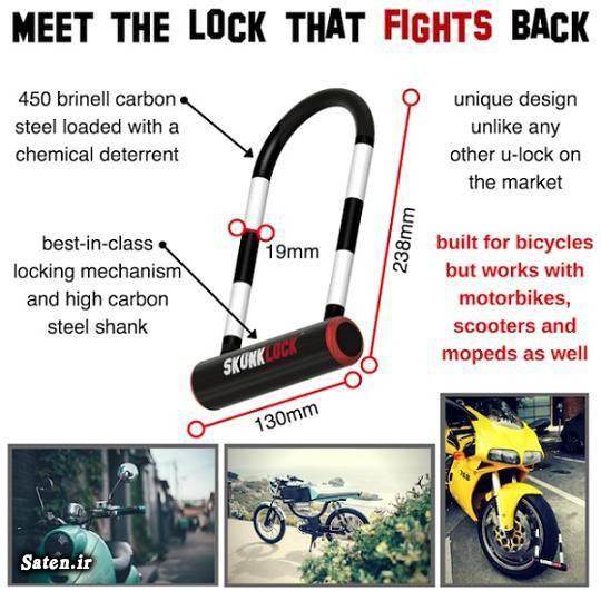 قیمت دوچرخه قفل دوچرخه عکس خلاقیت ضد سرقت Skunk Lock