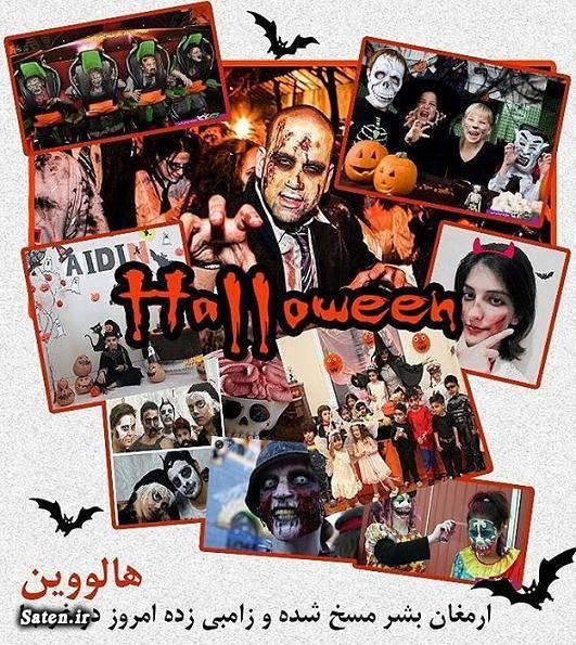 هالووین غرب زدگان عکس پارتی مختلط روشنفکرنمایان جشن هالووین بازیگران دستگیر شده در پارتی بازیگران در پارتی مختلط
