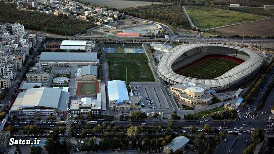 ورزشگاه امام رضا عکس مشهد اخبار مشهد Imam Reza Stadium