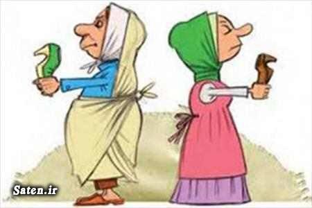 مشاوره خانواده مشاوره پس از ازدواج مشاوره ازدواج عروس و مادرشوهر آموزش زناشویی