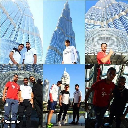 بلندترین برج جهان برج خلیفه اخبار پرسپولیس