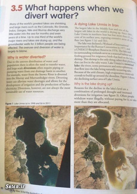 کاریکاتور دریاچه ارومیه زندگی در استرالیا دریاچه ارومیه