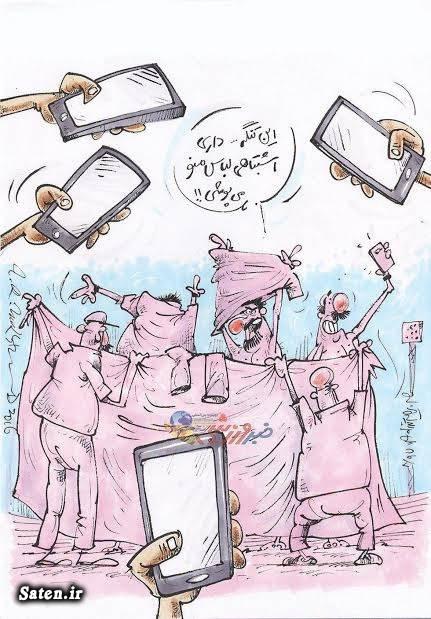 کاریکاتور ورزشی کاریکاتور فوتبال کاریکاتور فدراسیون فوتبال