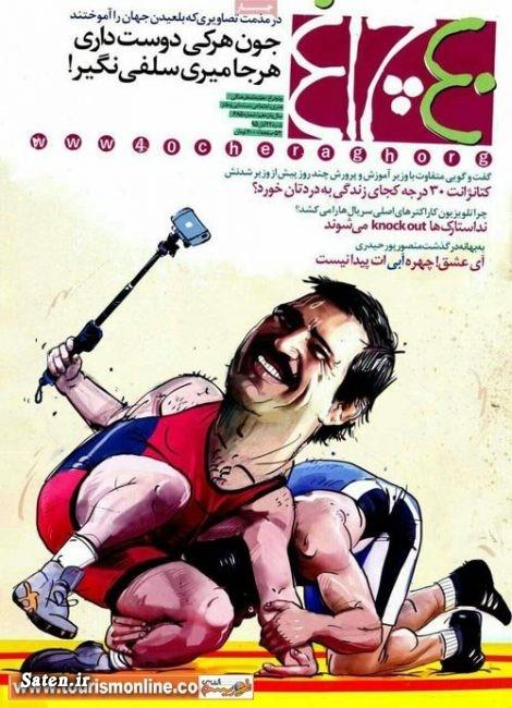 همسر صیغه ای عباس جدیدى عکس سلفی سوابق عباس جدیدی بیوگرافی عباس جدیدی