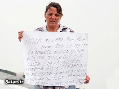 زندگی در خارج زندگی در اروپا دستمزد فوتبالیستها بیوگرافی نولیتو Nolito