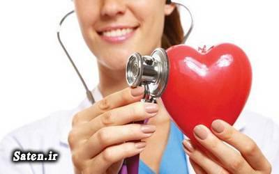 مجله سلامت متخصص قلب و عروق خوب سلامت قلب بیماریهای قلبی عروقی