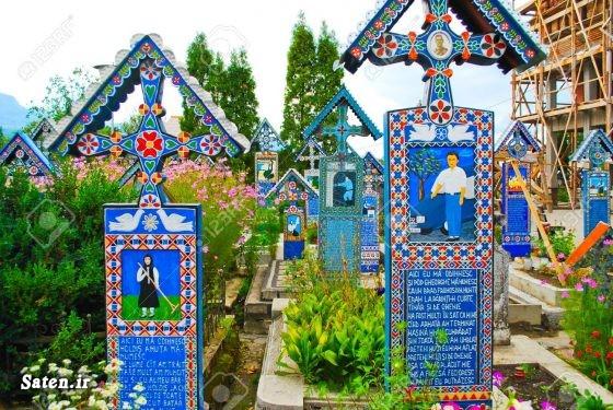 گرانترین قبر قبر عجیب عکس جالب سنگ قبر دختر رومانیایی حجاب در خارج توریستی رومانی sapanta merry cemetery