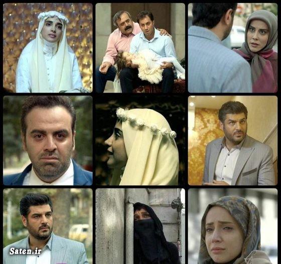 همسر الهه حصاری بیوگرافی الهه حصاری بازیگران سریال هشت و نیم دقیقه اینستاگرام الهه حصاری