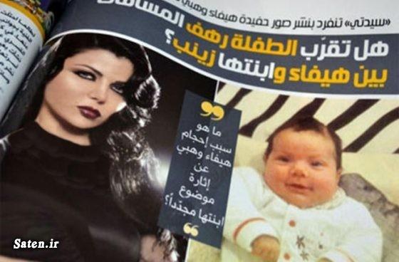 همسر هیفا وهبی عکس هیفا وهبی زیباترین زن لبنان زیباترین دختر لبنانی دختر لبنانی خواننده زن لبنانی بیوگرافی هیفا وهبی برهنه هیفا وهبی