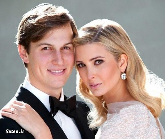 همسر دونالد ترامپ همسر ایوانکا ترامپ ثروت دونالد ترامپ بیوگرافی مارلا میپلز بیوگرافی جرد کوشنر بیوگرافی تیفانی ترامپ بیوگرافی ایوانکا ترامپ ایوانکا دختر ترامپ ایوانا ترامپ Tiffany Trump Jared Kushner Ivanka Trump