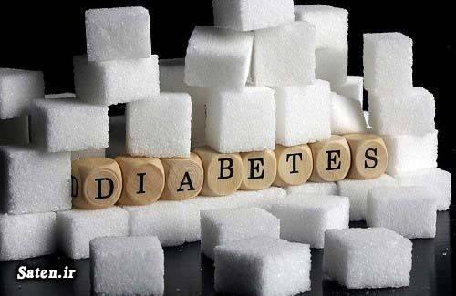 مجله پزشکی علائم دیابت درمان دیابت داروی دیابت پیشگیری از دیابت