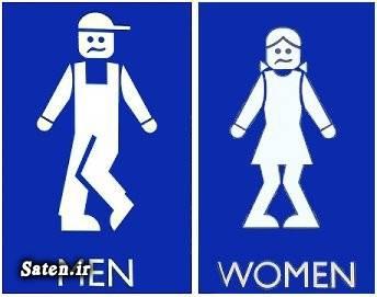 عکس توالت توالت عمومی بهداشت توالت بهترین توالت