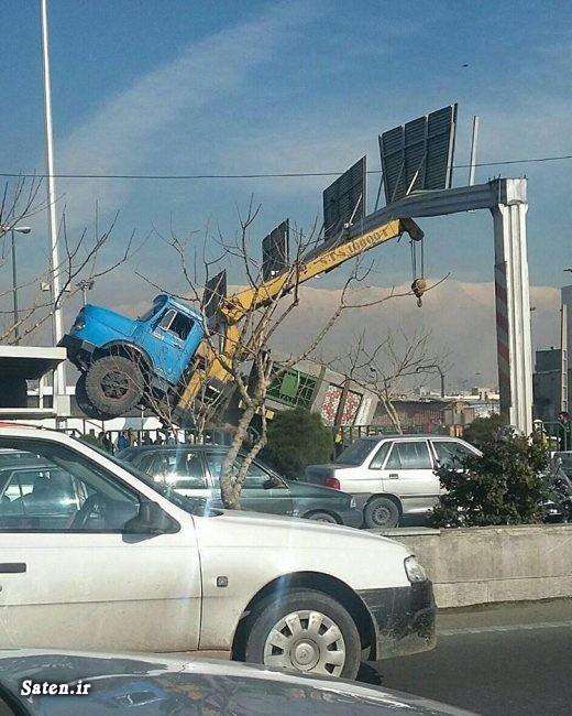 عکس جالب حوادث واقعی حوادث تهران