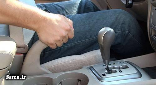 نحوه کار کلاچ دیسک ترمز ترمز دستی آموزشگاه رانندگی آموزش رانندگی با ماشین دنده اتوماتیک آموزش رانندگی