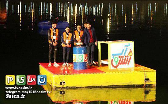 شبکه نسیم دریاچه چیتگر جدول پخش شبکه نسیم ثبت نام مسابقه اب و اتش
