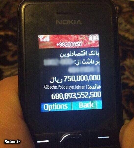 عکس بچه پولدار بچه پولدار تهرانی بچه پولدار ایرانی