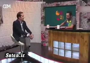 همسر رامسین کبریتی کشف حجاب بازیگران بیوگرافی رامسین کبریتی بازیگران ایران شبکه جم gem tv