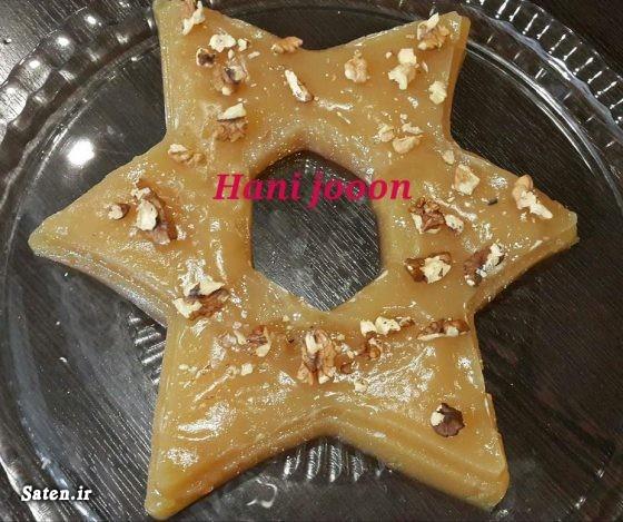 طرز تهیه شیرینی طرز تهیه باسلوق باسلوق گردویی باسلوق ژله ای اخبار ساوه آموزش انواع شیرینی