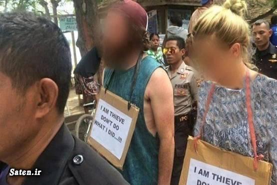 مجازات دزدی عکس دزد دستگیری سارقان توریستی اندونزی اخبار سرقت اخبار اندونزی