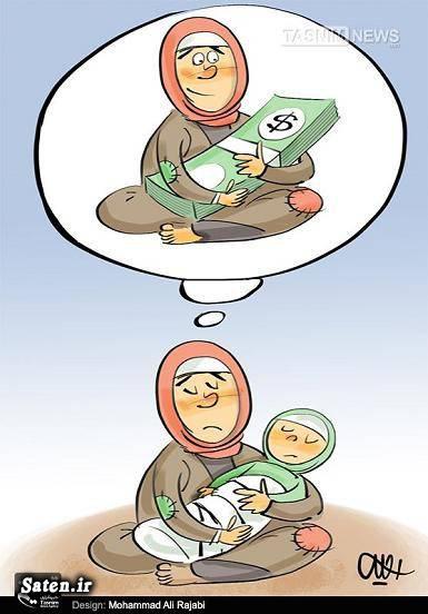 کاریکاتور دلال کاریکاتور اجتماعی خرید و فروش نوزاد خرید و فروش بچه