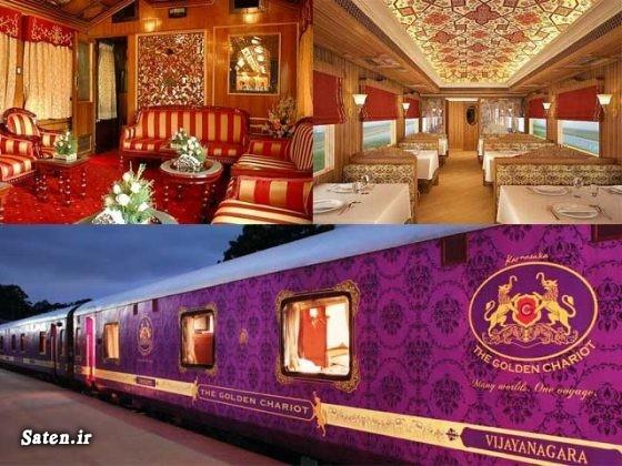 قطار لوکس قطار گردشگری قطار در هند توریستی هند Golden Chariot