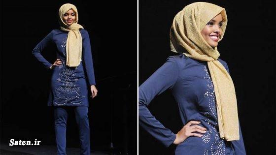 دختر شایسته مسلمان دختر شایسته جهان دختر با حجاب حجاب اسلامی بیوگرافی حلیمه ایدن Halima Aden