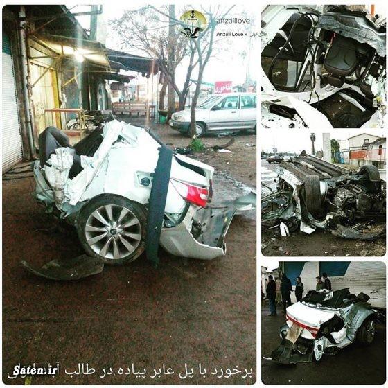 هیوندای آزرا مشخصات آزرا گرنجور تصادف وحشتناک تصادف خودرو لوکس تصادف خودرو گرانقیمت اخبار بندر انزلی