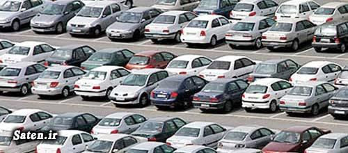 مشخصات پژو پارس LX مشخصات پژو 405 مشخصات پژو ۲۰۶ مشخصات پراید تحلیل بازار خودرو بازار خودرو