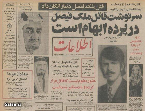 عکس قدیمی عکس ایران قدیم طرفداران محمد خاتمی روشنفکرنمایان ایران و عربستان آریایی های اصیل