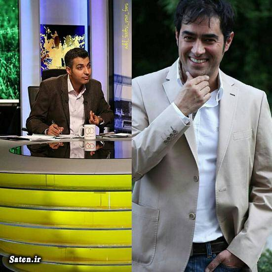 شب یلدا چه روزی است سایت برنامه نود بیوگرافی عادل فردوسی پور بیوگرافی شهاب حسینی اینستاگرام شهاب حسینی