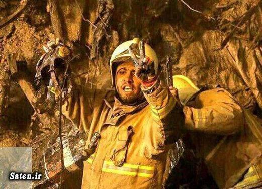مجتبی شمشیری ساختمان پلاسکو اسامی مفقودین آتش سوزی ساختمان پلاسکو