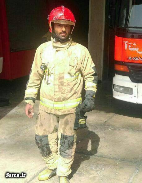 ساختمان پلاسکو خبر فوری بهنام میرزاخانی اسامی کشته شدگان آتش سوزی ساختمان پلاسکو