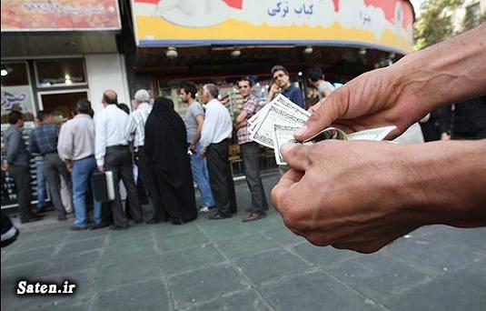 سود دلالان سبزه میدان تهران کجاست دلالان بازار تهران دلال سکه و طلا دلال ارزی جمشید بسم الله کیست