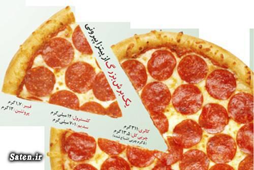 مضرات پیتزا متخصص تغذیه درمان قند خون درمان فشار خون ارزش غذایی پنیر پیتزا