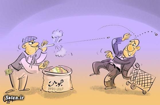 قیمت نخود قیمت لوبیا قیمت لپه قیمت روز مواد غذایی قیمت انواع حبوبات