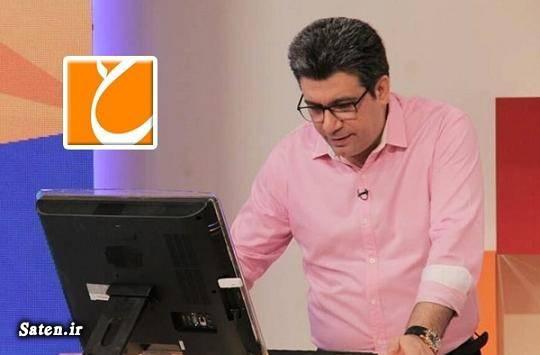 مجری حالا خورشید بیوگرافی رضا رشیدپور اینستاگرام رضا رشیدپور
