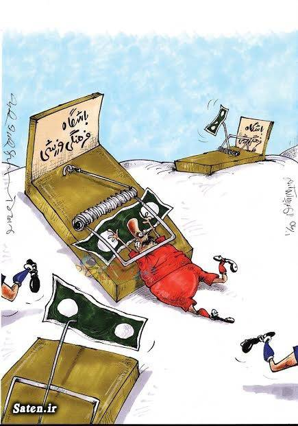 کاریکاتور ورزشی کاریکاتور لیگ برتر کاریکاتور فوتبال