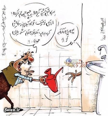 کاریکاتور ورزشی کاریکاتور فوتبال کاریکاتور پرسپولیس