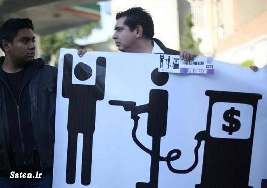 قیمت بنزین در خارج افزایش قیمت بنزین اعتراض جالب اخبار مکزیک