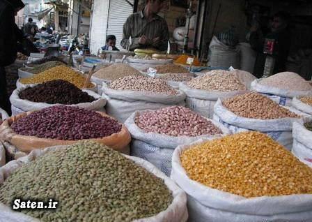 قیمت نخود قیمت مواد غذایی قیمت لوبیا قیمت لپه قیمت انواع حبوبات
