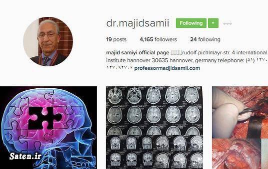 متخصص مغز و اعصاب بیوگرافی پروفسور سمیعی اینستاگرام مجید سمیعی