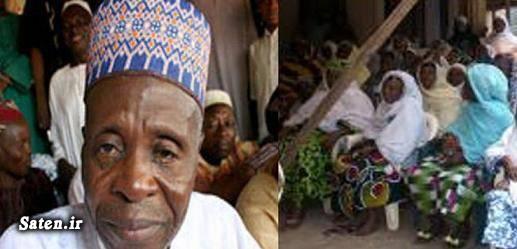 چند همسری ازدواح با چند زن اخبار نیجریه اخبار جالب